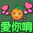 可愛橘子綠大字超實用日常生活用語貼圖