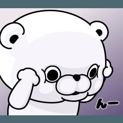 Bear100% 2021