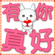 Cute alpaca-Light red color big font