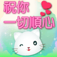 Cute little white cat-Pale pink big font