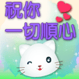 Cute little white cat-Bright purple font
