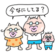 Stepfamily(daily life)