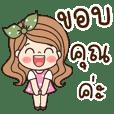 Pui noon : Happy Summer
