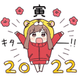 ジャージちゃん13(年末年始)2022