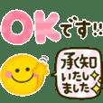 毎日スマイル♡ニコちゃんの日常会話