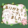 HARUNO-Simple natural [POPUP]