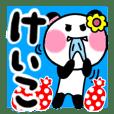 keiko's sticker8
