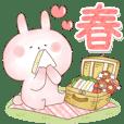 暖心兔兔16♡大人可愛風春天版