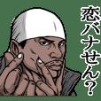 Rapper of kumamoto 5
