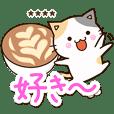 大人の日常☆お茶目な三毛猫【カスタム】