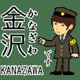 北陸新幹線とイケメン駅員さん