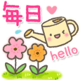 cute and useful stickers-warm greeting