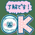 aokkuma desu4