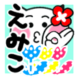 Cat sticker emiko uses