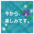 "cute sticker of flowers.""wa"""