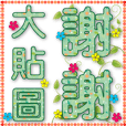 Big stickers-spring(1)Green leaf green