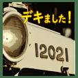 富山地方鉄道 公式スタンプ第2弾