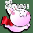 Tamai Farm anime