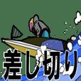 動く ボートレーススタンプJJ
