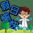 cute boy-practical greetings-Indigo font