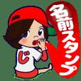 動く!100%広島女子/頭文字「じ」女子専用