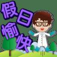超實用日常問候-實驗室小男孩-紫字