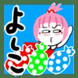 yoshiko's sticker2