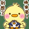 ibib-duck Part2