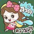 Ping Ping Songkran