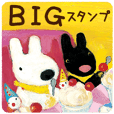 Gaspard et Lisa -BIG Sticker-