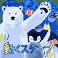 動く!シロクマとペンギンの海中散歩