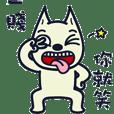 Ruffian dog-4