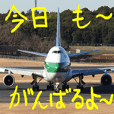 Aircrafts comments 004