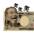 Sticker of Japanese money