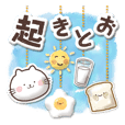 Nyanko and friends with Hakata dialect.
