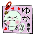 Sticker of the honorific of [Yuka]!