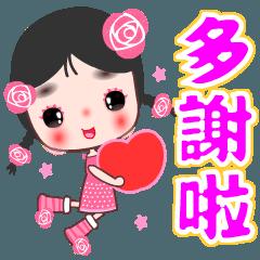 願你天天開心☆花小紅1(花神少女系列)☆