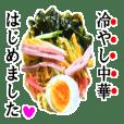 Cold Noodle Salad