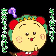 Coji-Coji Voice Stickers