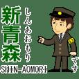 Tohoku Shinkansen, Station staff