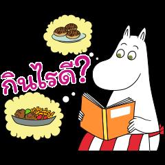 Moomin: Family Stickers