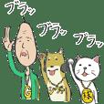 ラップじいちゃんとDJシヴァ feat MC球