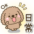 toy poodle dog sticker!!!