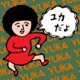 YUKA-only