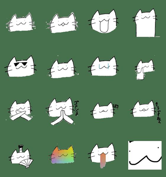 「指で描いた猫 2nd Ver.」のLINEスタンプ一覧