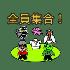 オリジナルアニメ『逆境の十α』スタンプ