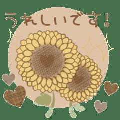 お花のていねいな言葉スタンプ(手書き風)