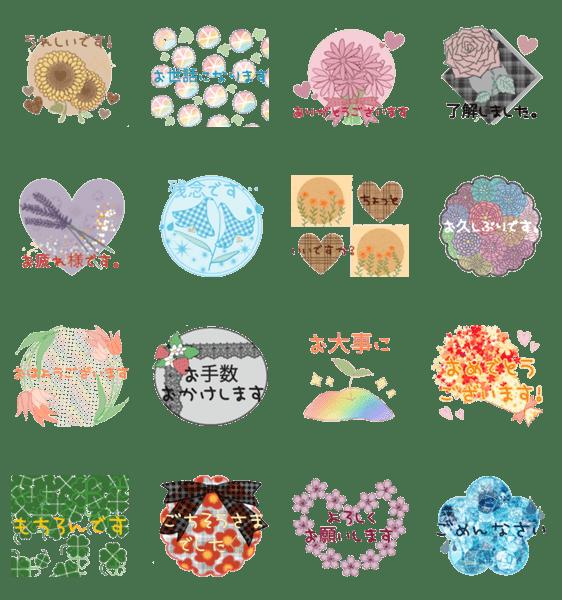 「お花のていねいな言葉スタンプ(手書き風)」のLINEスタンプ一覧