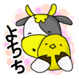 cow-cow-moumou2