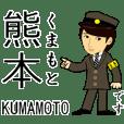 Kyushu Shinkansen, Station staff